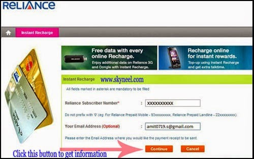 Get-Surname-of-Any-Reliance-Number