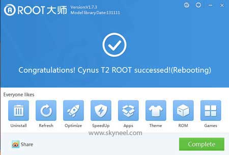Vroot-successfully-root-your-device