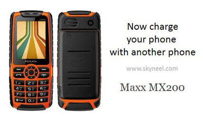 Maxx-MX200-first-look