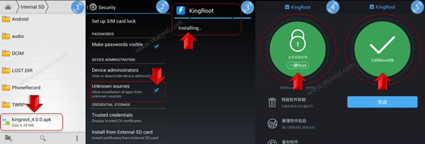 How to Root Vivo Y11 without PC