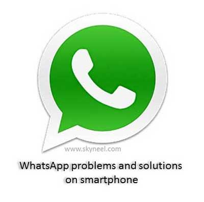whatsapp-problems-and-solutions