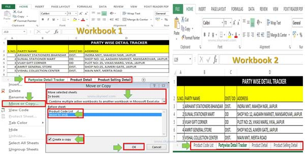 Combine multiple active workbooks to another workbook in Microsoft Excel
