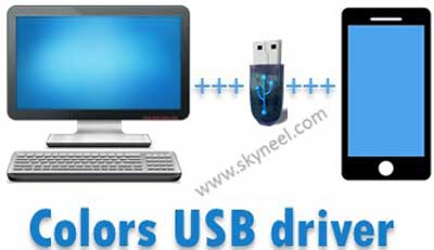 Colors USB driver