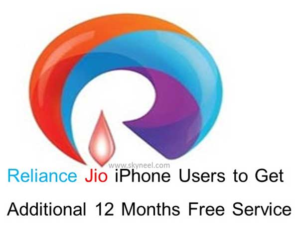 reliance-jio-iphone-users-to-get-additional-12-months-free-service