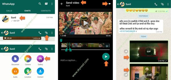 How to make GIF image on Whatsapp