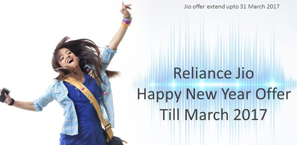 Reliance Jio Happy New Year offer Jio offer