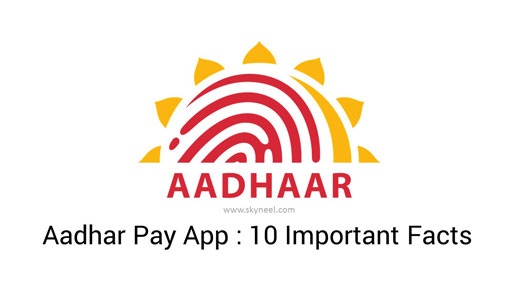Aadhar Pay App : 10 Important Facts