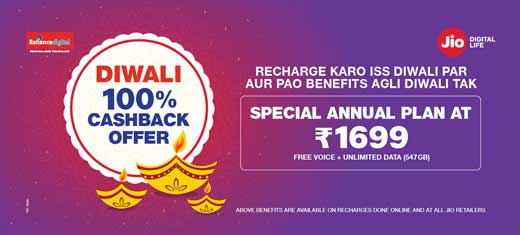 Reliance Jio long term prepaid plan With One Year Validity