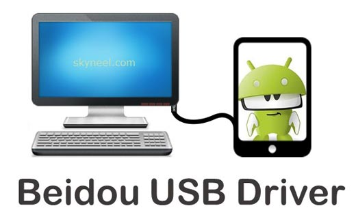 Beidou USB Driver Download with installation guide