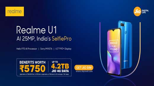 Realme U1 Jio offers get Rs  5,750 worth benefit with 4 2 TB
