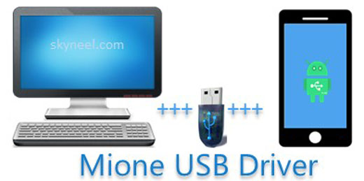 Mione USB Driver Download with installation guide