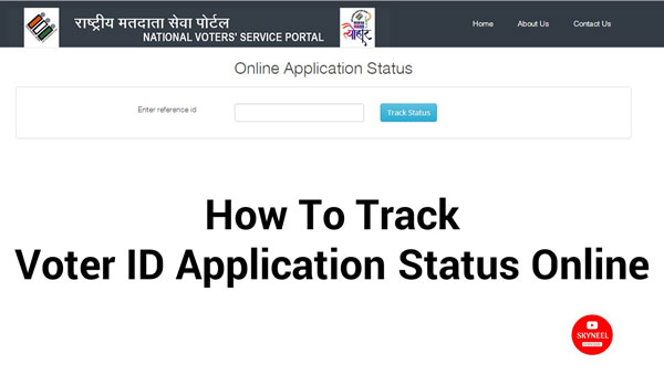 How To Track Voter ID Application Status Online