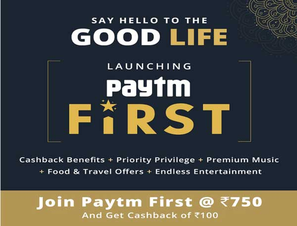 Paytm First