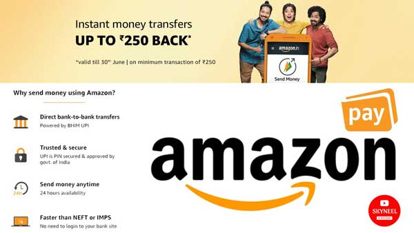 Amazon Offers - Amazon Instant Money Transfer Via UPI