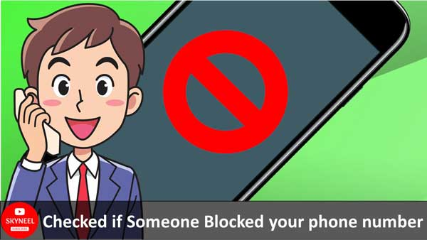 How to Know Your Phone Number Blocked by Someone else