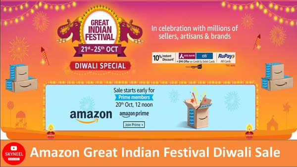 Amazon Great Indian Festival Diwali Sale