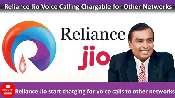 Reliance Jio Start Voice Calling Charges to Other Networks