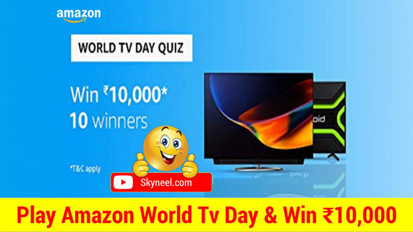 Amazon World Tv Day Quiz Answer
