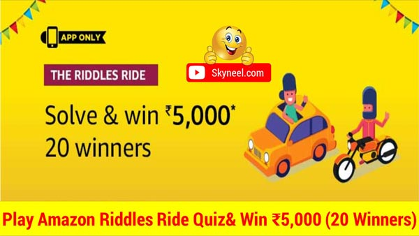 Amazon Riddles Ride Quiz Answer – Win ₹5,000 (20 Winners)