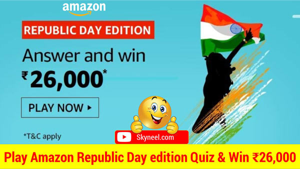 Amazon Republic Day Edition Quiz Answer - Win ₹26,000 (4 Winners)