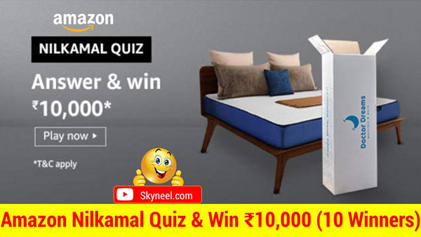 Amazon Nilkamal Quiz Answer
