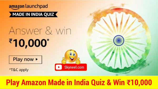 Amazon Made in India Quiz Answers – Win ₹10,000 (10 Winners)