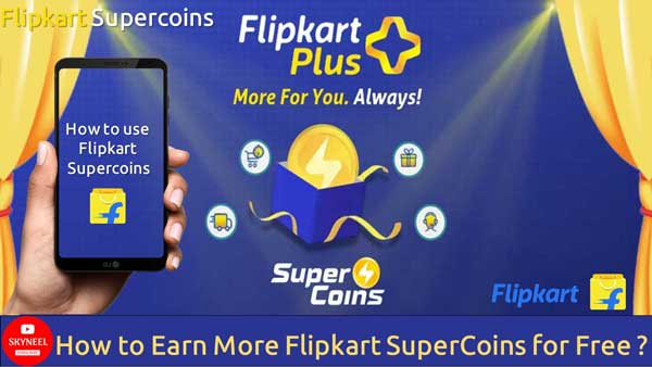 Flipkart Supercoins