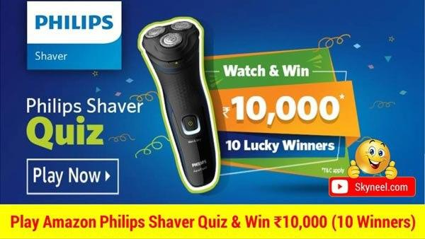 Amazon Philips Shaver Quiz Answers