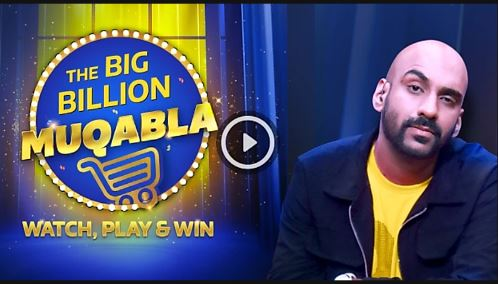 Flipkart Big Billion Muqabla Quiz Answers