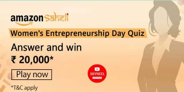 Amazon Saheli Women's Entrepreneurship Day Quiz Answers