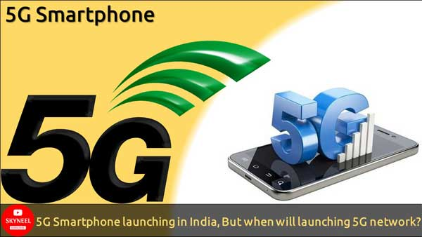 5G Smartphone launching in India