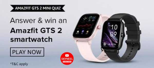 Amazon Amazfit GTS 2 Mini Quiz Answers