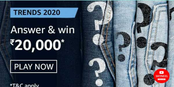 Amazon Trends 2020 Quiz Answers – Win Rs. 20000 ( 10 Winners)