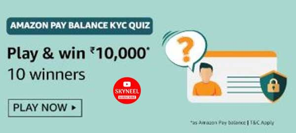 Amazon Pay Balance KYC Quiz Answers