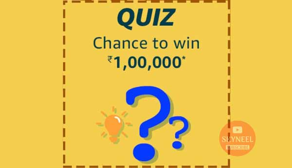 Amazon Carnival Edition Quiz Answers – Win RS. 75000 & 100000 (2 Winners)