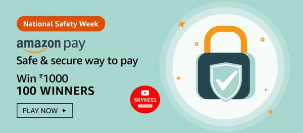 Amazon National Safety Week Quiz Answers – Win Rs.1000 (100 Winners)