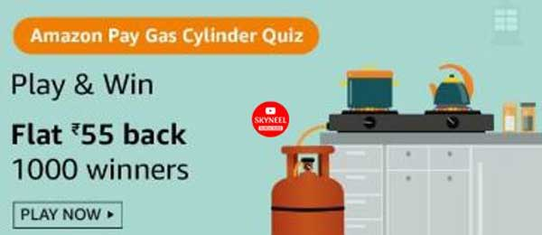Amazon Pay Balance Gas Cylinder Quiz Answers