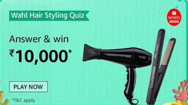Amazon Wahl Hair Styling Quiz Answers